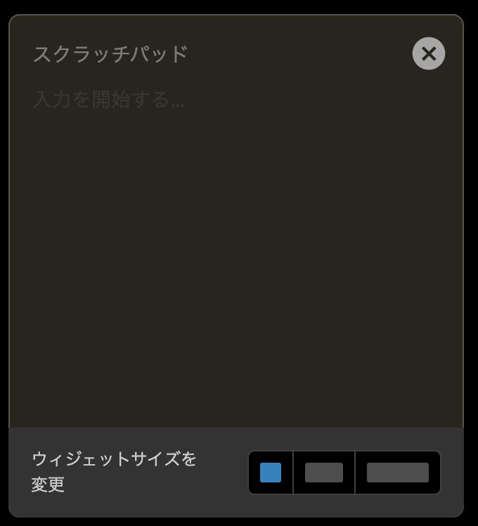 f:id:tkan1111:20210123220625p:plain
