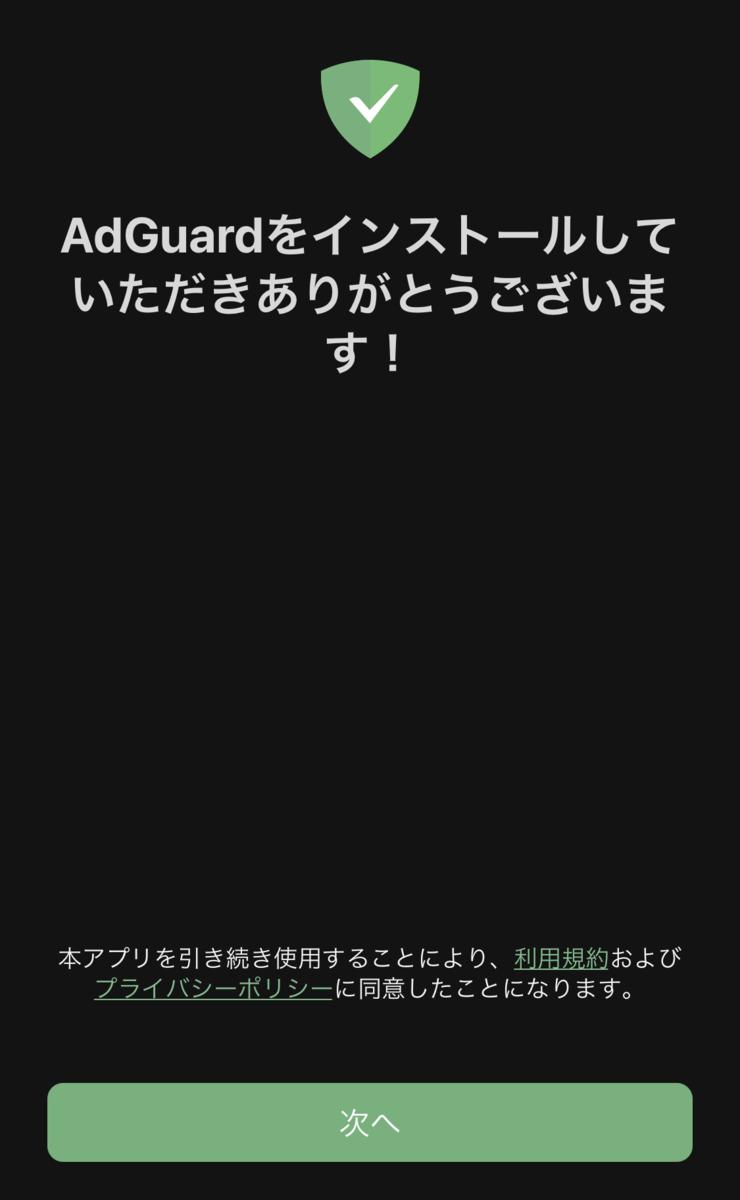 f:id:tkan1111:20210314111116p:plain