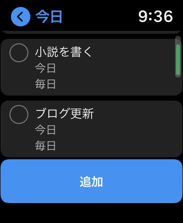 f:id:tkan1111:20210719094321p:plain