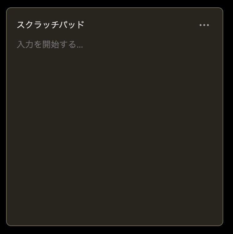 f:id:tkan1111:20210802091911p:plain
