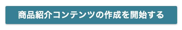 f:id:tkan1111:20210811090625p:plain