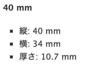 f:id:tkan1111:20210826090520p:plain