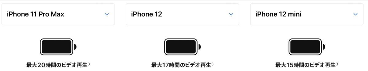 f:id:tkan1111:20210909073547p:plain