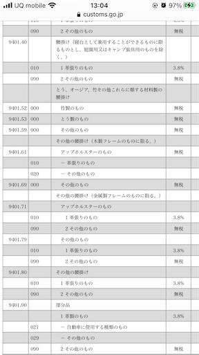 f:id:tkatsuhiro:20210814131044p:image