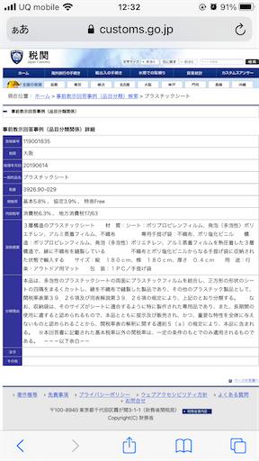 f:id:tkatsuhiro:20210814132144p:image