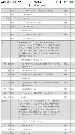 f:id:tkatsuhiro:20210814134031p:image