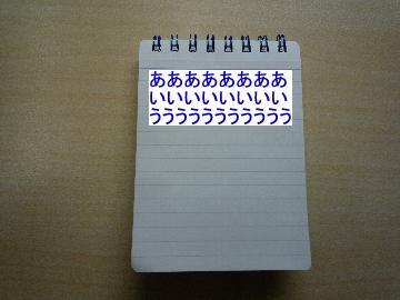 f:id:tkazu0408:20110421070316j:image
