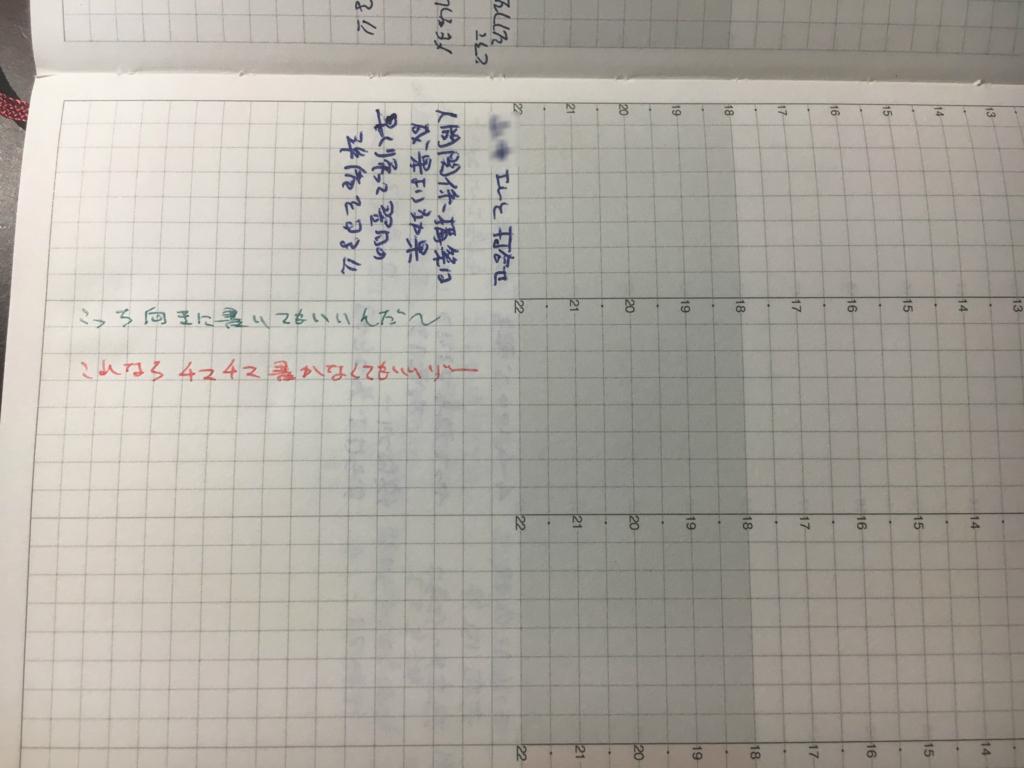 f:id:tkazu0408:20170906204504j:plain