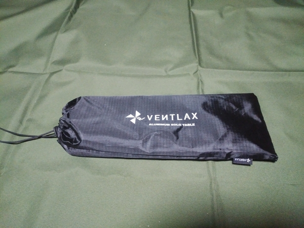 VENTLAXアルミニウムソロテーブル