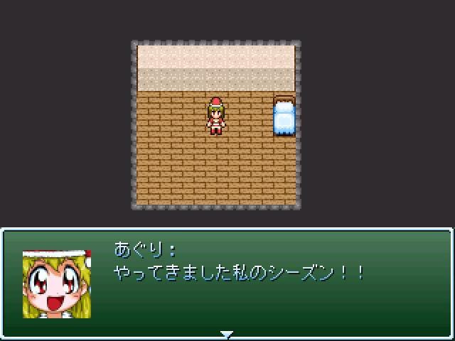 RPGツクール2000 - ゲームカタログ@Wiki ~名作 ...