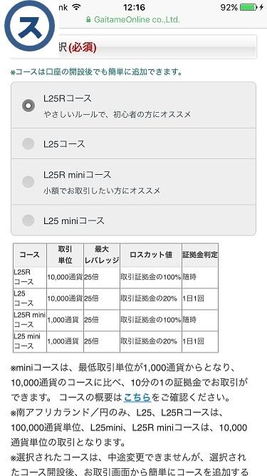 f:id:tkggle7:20161016111631j:plain