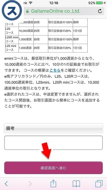 f:id:tkggle7:20161016111640j:plain