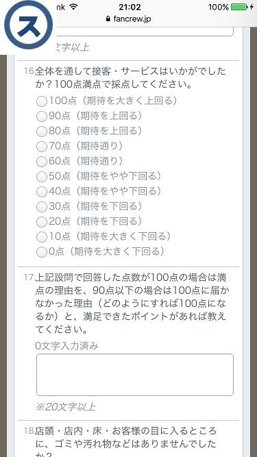 f:id:tkggle7:20161016112247j:plain