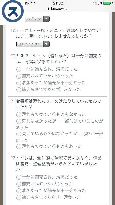 f:id:tkggle7:20161016112255j:plain