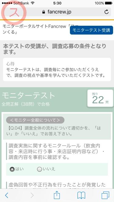 f:id:tkggle7:20170109120158j:plain