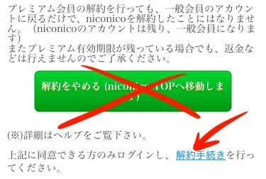 f:id:tkggle7:20170212165252j:plain