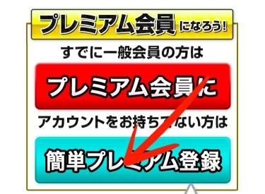 f:id:tkggle7:20170212165423j:plain