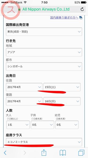 f:id:tkggle7:20170304095249j:plain