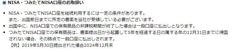 f:id:tkhssugimoto:20191016193606j:plain