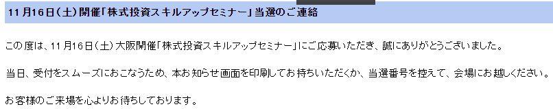f:id:tkhssugimoto:20191108002539j:plain