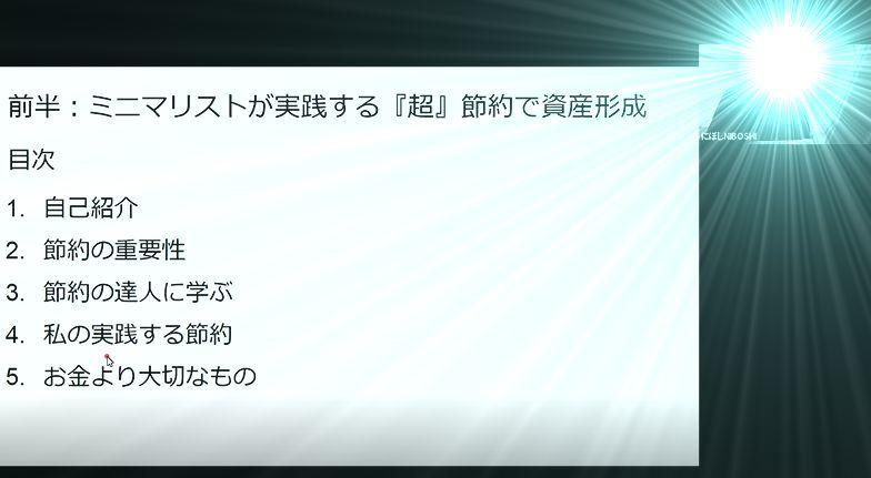 f:id:tkhssugimoto:20200505103259j:plain
