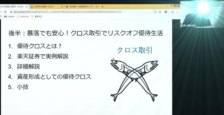 f:id:tkhssugimoto:20200505103332j:plain