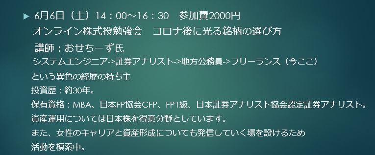 f:id:tkhssugimoto:20200505110440j:plain
