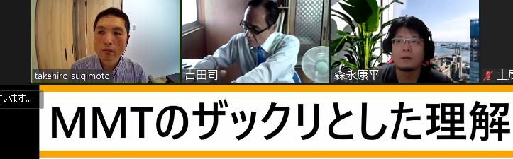 f:id:tkhssugimoto:20200720011805p:plain