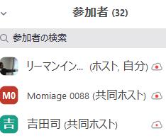 f:id:tkhssugimoto:20201010132938p:plain