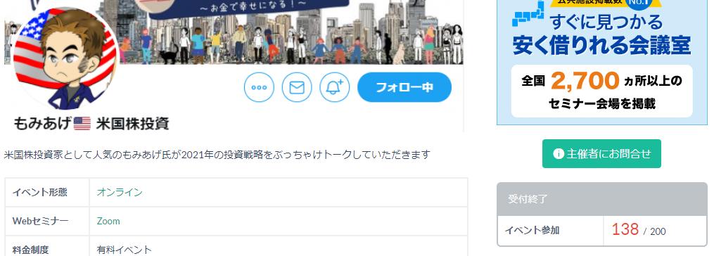 f:id:tkhssugimoto:20210219122348p:plain