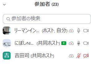f:id:tkhssugimoto:20210427002617p:plain