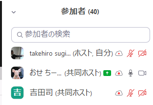f:id:tkhssugimoto:20210523215228p:plain
