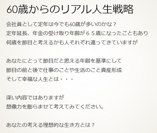 f:id:tkhssugimoto:20210613235856p:plain