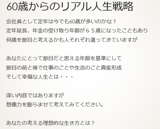 f:id:tkhssugimoto:20210628221718p:plain