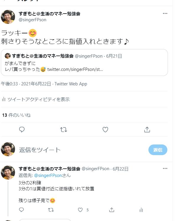 f:id:tkhssugimoto:20210920002720p:plain