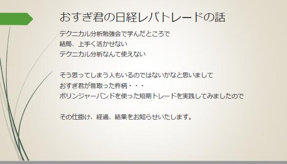 f:id:tkhssugimoto:20210925010532p:plain