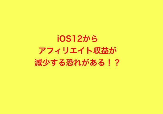 f:id:tkhstol-929:20181007180449p:plain