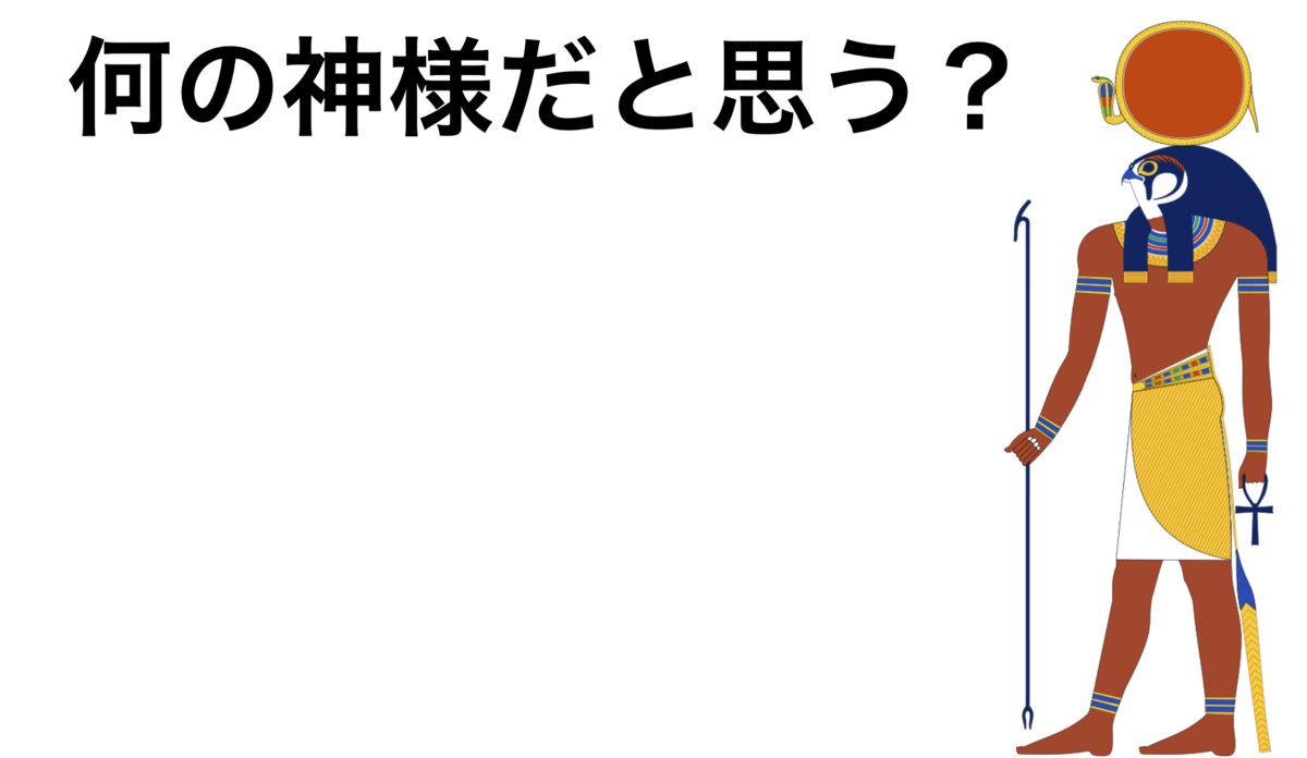 f:id:tkidsumeda:20210602135614p:plain