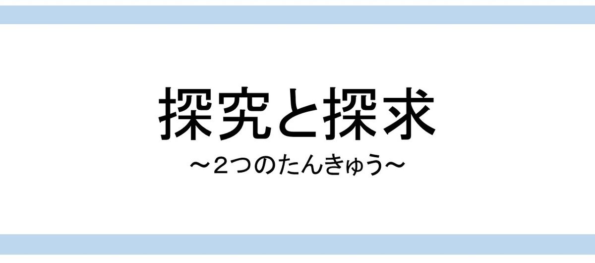 f:id:tkidsumeda:20210630123624j:plain
