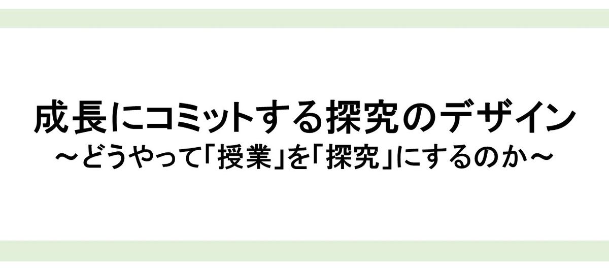 f:id:tkidsumeda:20210630123949j:plain