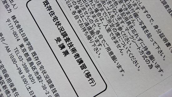 f:id:tkimura330:20170516095541j:plain
