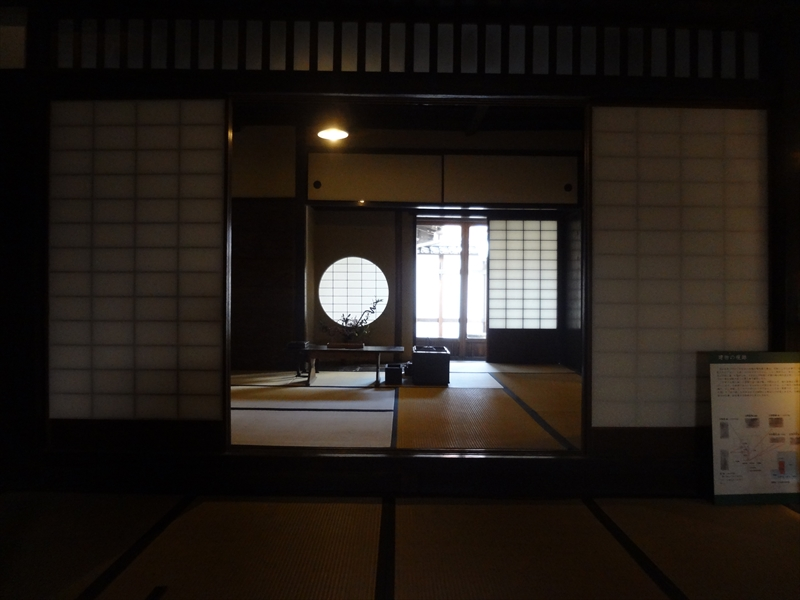 f:id:tkimura330:20170604184015j:plain