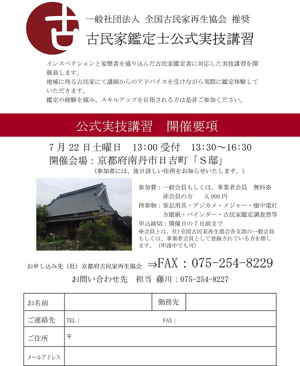 f:id:tkimura330:20170703152943j:plain