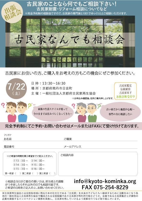 f:id:tkimura330:20170703214005j:plain