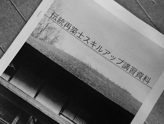 f:id:tkimura330:20170831180624j:plain