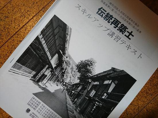 f:id:tkimura330:20170906003606j:plain