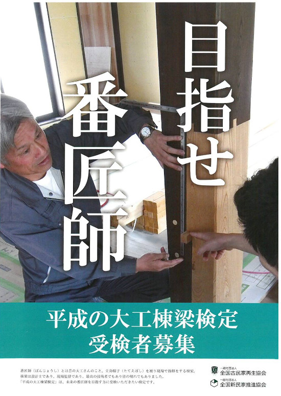 f:id:tkimura330:20170918010613j:plain