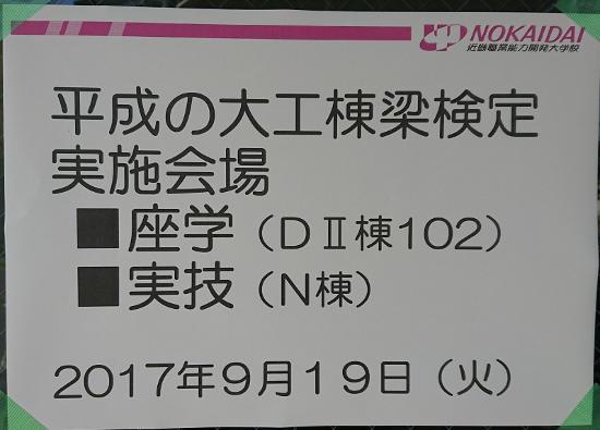 f:id:tkimura330:20170920005546j:plain