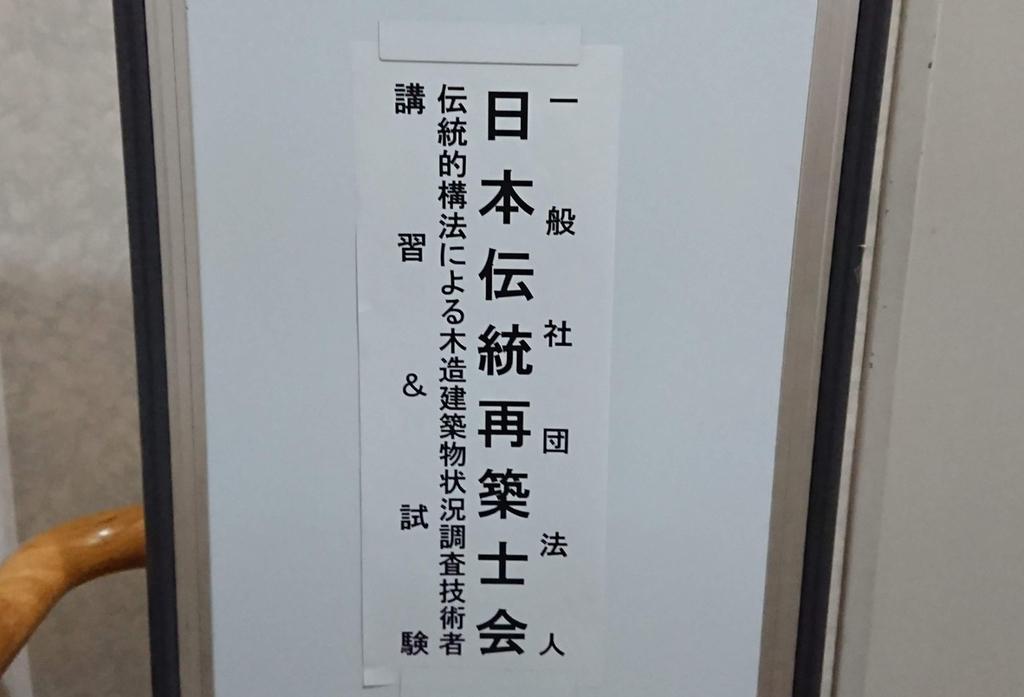 f:id:tkimura330:20180830152545j:plain