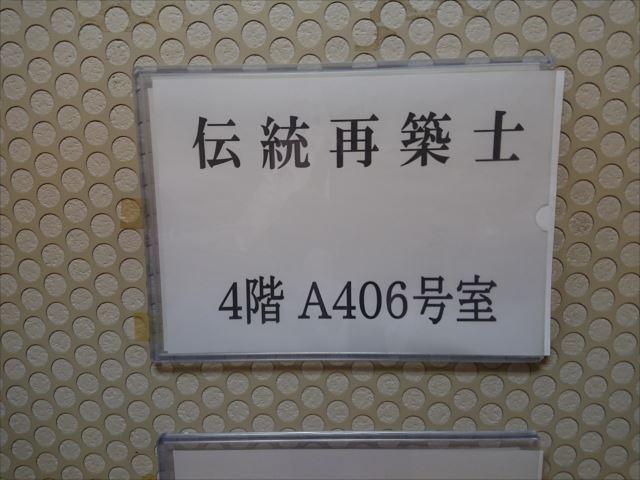 f:id:tkimura330:20190316235425j:plain